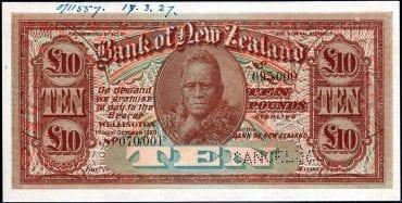 BANK OF NZ SPECIMEN 1927 front